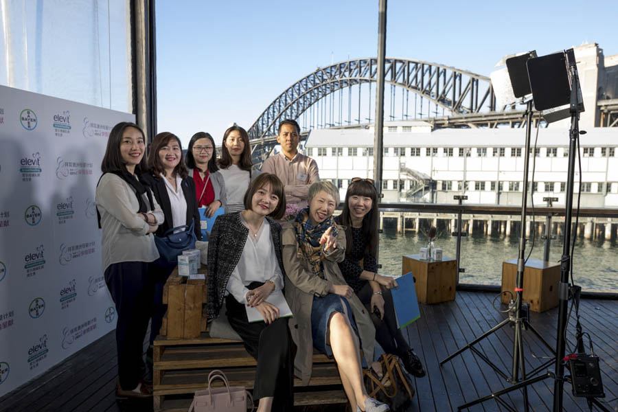 Corporate Event Photography Sydney